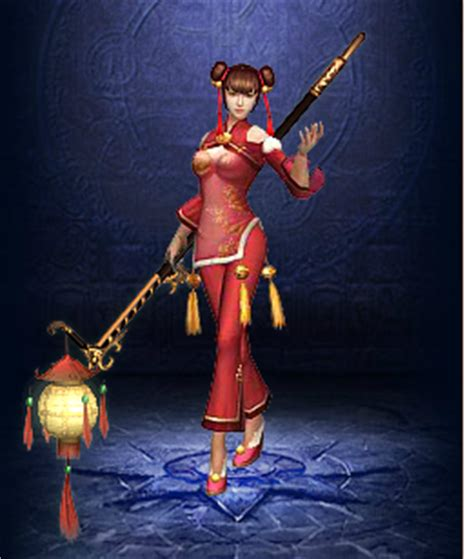 Video mage china picture 5