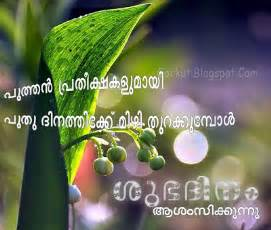 how to get big penis in malayalam language text picture 3