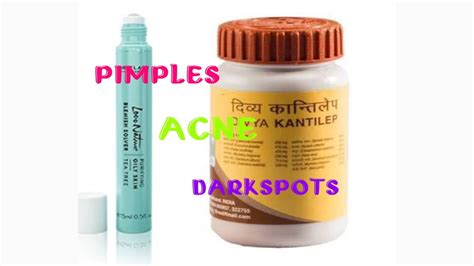 achne treatment in ptanjali picture 9