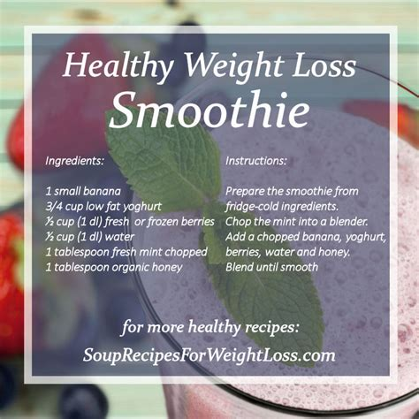 smoothie weight loss supplements picture 7