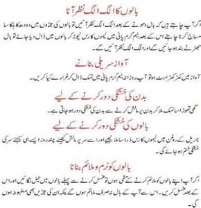 detail in urdu long picture 6