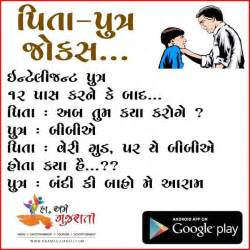 how to whiten h in gujarati picture 10