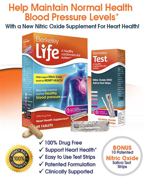e health nitric oxide test strips picture 2