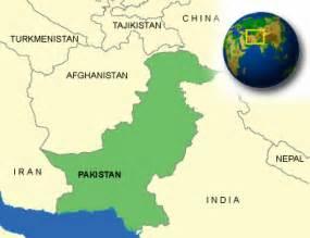eu cream in pakistan in urdu langue eu picture 6