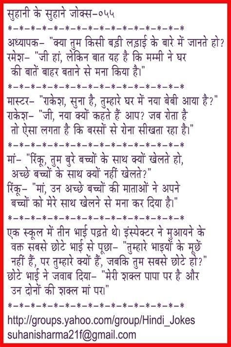 sali ke chudai store hindi picture 5