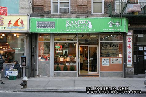 chinese herbal pharmacy in nyc picture 11
