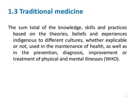 dr tams alternative medicine picture 6