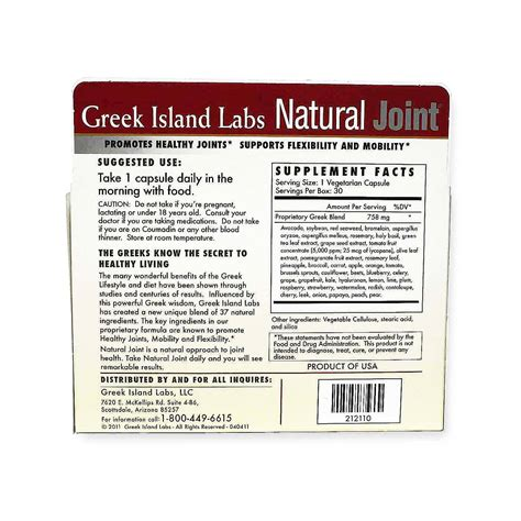 greek island labs natural joint reviews picture 12