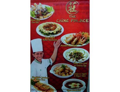 chinese viagra cebu picture 2