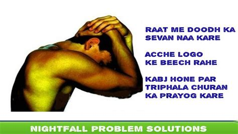 hindi harmons problems solution picture 6