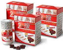japanese weight loss diet picture 10