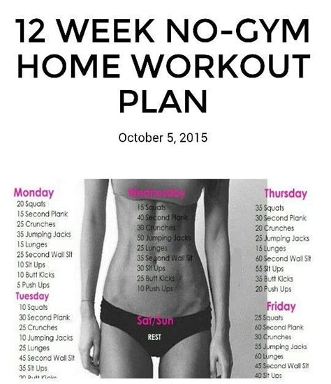 women's gym weight loss picture 5