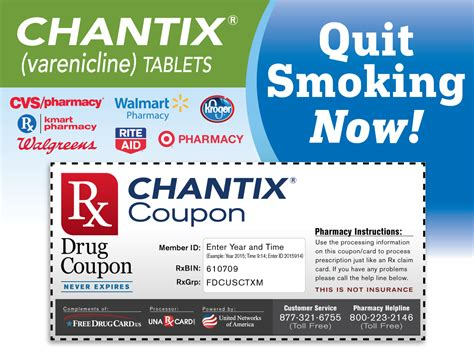 coupons for help to quit smoking picture 2
