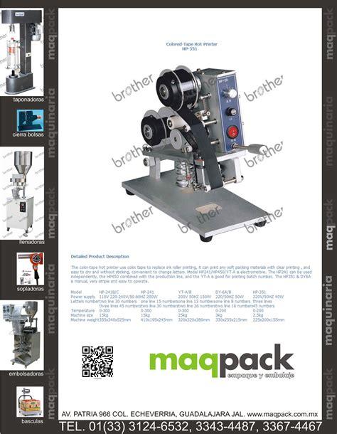 Como instalar hpzm309.dll picture 3