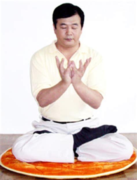 qian kun nin chinese formula picture 7