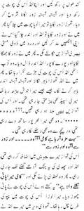 new stories in urdu font picture 7