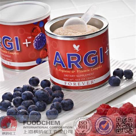 arginine suppliers in the philippines picture 6