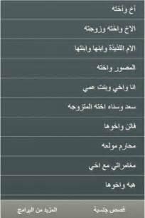 arab men on picture 5