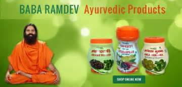 baba ramdev medicines for men picture 19