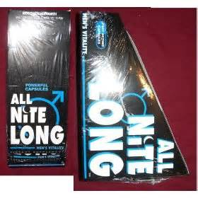 all night long supplement picture 9