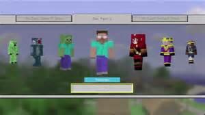 xbox 360 skin picture picture 9