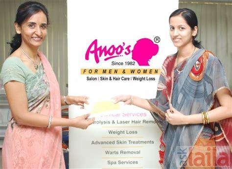 anoo skin care picture 6