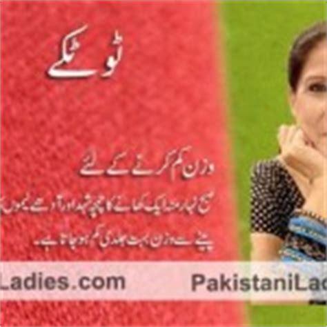 chara ka hair remove karna ka herbal medicines picture 14