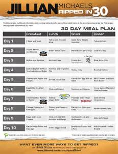 30 day diet picture 5