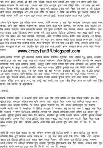 bahan ki chuchi in hindi font picture 9
