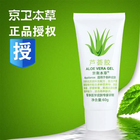 acne treatment aloe free picture 2