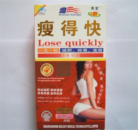 lose quickly diet pills picture 1