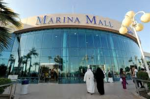 best store in abu dhabi to buy a picture 1