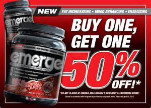 emerge max muscle product side effects picture 2