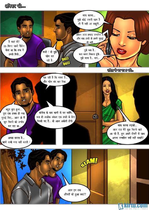 kirtkirtu free episode in hindi picture 2