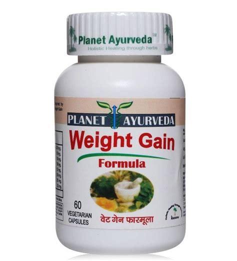 Sanyasi ayurveda weight gain supplement online Weight Loss