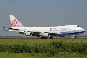 airline hire gordonii use picture 9