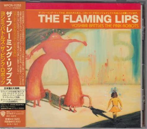 flaming lips lyrics vasaline picture 10