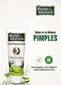 roop mantra face wash online picture 1