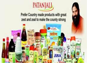sundarta product of baba ramdev patanjali picture 18
