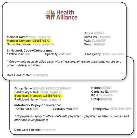 aetna hmo health insurance m. picture 17