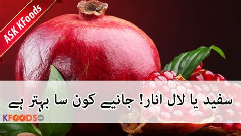 sehat k baray mn tips picture 10