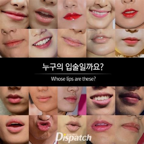 who sells idol lips picture 1