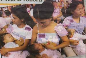 pakistani women feeding milk dailymotion picture 5