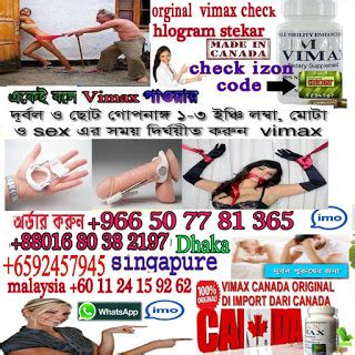 vimax pill malaysia picture 6