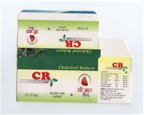 herbal medicine sa cholesterol picture 6