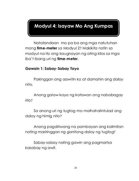 anong paraan o mga ay na dapat mong picture 3
