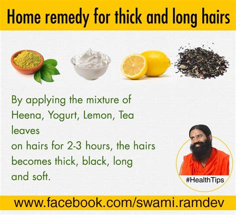 ramdev babas home remdy for acne picture 2