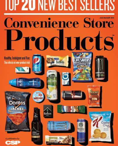 convenience store sex pills picture 3