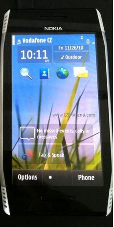 venapro price rs in india picture 11