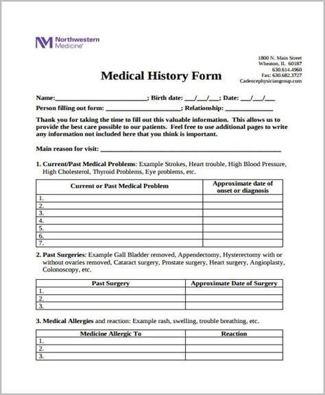 free health diagnosses picture 9